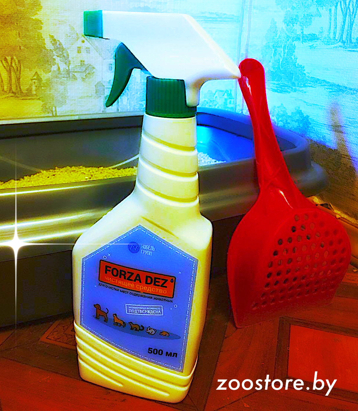 моющее средство для мест содержания животных